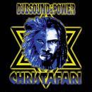 Dub Sound & Power thumbnail