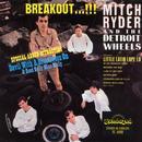 Breakout!!! thumbnail