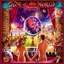 Not Of This World thumbnail