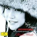 Rachmaninov: Piano Concerto No. 2 thumbnail