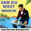 Hawaiian Hula Blues thumbnail