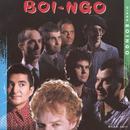 Boi-Ngo thumbnail