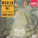 Mahler: Symphonie No. 1 thumbnail