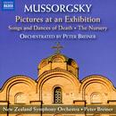 Mussorgsky: Pictures At An Exhibition; Songs And Dances Of Death; The Nursery thumbnail