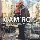 Come Home With Me (Explicit) thumbnail