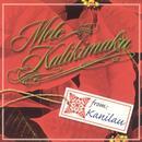 Mele Kalikimaka From Kanilau thumbnail