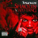 Shaolin Vs. Wu-Tang (Explicit) thumbnail