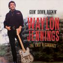 Goin' Down Rockin: The Last Recordings thumbnail